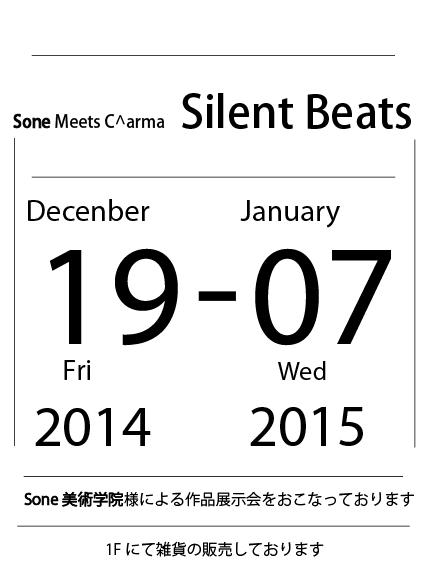スクリーンショット 2014-12-19 17.37.35.png