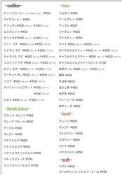 0701c^arma ドリンクメニュー のコピー.jpg