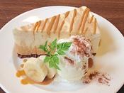 キャラメルレアチーズケーキ.jpg